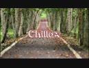 [トラック提供]   Chillax