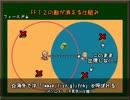 【8683歩】FF12低歩数クリアSeason2 part.13(前編)【ゆっくり実況】