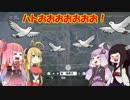 【BF1】突撃!東北きりたんが逝くBF1 #3【ボイスロイド実況】