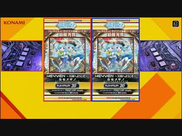 The 6th KAC] SOUND VOLTEX IV HEAVENLY HAVEN 決勝ラウンド