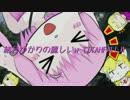 【マキゆか実況プレイ】 結月ゆかりの麗しいw TITANFALLⅡ 【PC版】