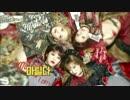 【k-pop】MATILDA(마틸다) - [Uhm Jung Hwa - All Go Away(다가라)] Immortal Songs2 170211