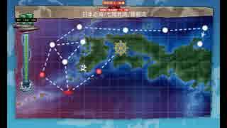 【艦これ】舞鶴の港【2ループ】