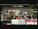 【ニコニコ闘会議】石川典行登場~野田と緑のユーザー記者レポート