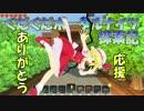 【レミリアと】ぐだぐだポータルナイツ探索記 Part10 PS4とかで出る!?