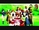【第18回MMD杯本選】ゼノギアス19周年おめでとう!【ゼノMMD】