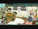 【艦これ】E-1 「光」作戦準備 甲作戦輸送ゲージ破壊