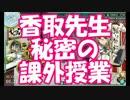 【艦これ】2017冬 偵察戦力緊急展開!「光」作戦 E-1甲【ゆっくり実況】