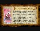 【琴葉茜・葵】茜ちゃんがまだ見ぬバイオームを支配する EXTRA【Minecraft】 thumbnail