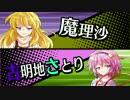 【東方】レジスタンスが幻想入り 20話【遊戯王ARC-V】