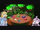 【スーパーマリオRPG】マキマキRPG【VOICEROID実況】 Part8