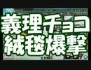 【艦これ】2017冬 偵察戦力緊急展開!「光」作戦 E-2甲【ゆっくり実況】