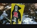 ぷも vs 高見山 (3/3) [2017.01.28]