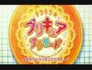 キラキラ☆プリキュアアラモード 肉弾戦は封印です 桃