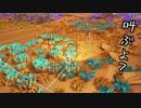 【Steam】ぼっちの宇宙漂流記 ~3日目 前編~【ASTRONEER】