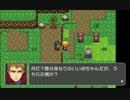 RPGツクールフェス作品 「ラフィーディア戦史・三章」 part5