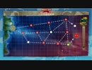 【艦これ】 小笠原諸島哨戒線強化 【E-2甲】 ゲージ破壊