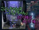 【実況】東方を6ミリも知らない僕が弾幕STGに挑戦【地霊殿EX】 2