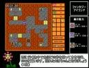 【ゆっくり】ファンタジーアイランド_3分4
