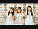 TrySail リスアニ!LIVE 2016