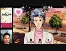 【実況】ときめきメモリアル Girl's Side 3rd Story 【青春組編】 part33