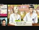 【実況】ときめきメモリアル Girl's Side 3rd Story 【青春組編】 part35
