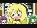 【スマブラ WiiU】ずん子ちゃん家のamiibo