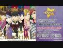 【マジキュンっ!ルネッサンス】ドラマCDテーマ「Sleeping Beauty」試聴