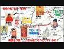 中国仏教シリーズ0-34-2唐 玄宗と安史の乱
