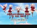 【アンジュオリジナル】 SUPER☆FRIENDSHIP POWER DJ ELEL REMIX 【Happy Hardcore Remix】