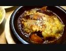 ボンボーヌという謎の食べ物(レストランito)