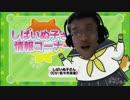 【syamu_game】syamuいぬ子さん【しばいぬ子さん】(再うぴー)