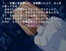 月姫 実況プレイ12 「アルクェイド・ルート」