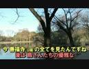 カメーナエの散歩道 Vol.10「湧き出る水を巡って」(3/4)