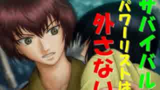 【ドキサバ全員恋愛宣言】丸井ブン太編part.3【テニスの王子様】