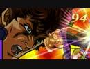 【MUGEN】喧嘩上等! 強~凶下位付近タッグバトル【Part52】