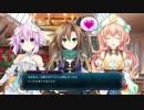 四女神オンライン CYBER DIMENSION NEPTUNEを適当にプレイpart5