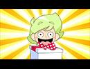 【1週間限定配信】超・少年探偵団NEO 第7話「恋の空騒ぎ事件」