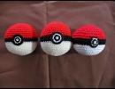 【編んでみた】かぎ針編みでモンスターボール【リハビリ】
