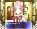 PSP「ソードアート・オンライン」76層 part4 ウシシ(生放送主)