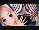 【第18回MMD杯本選】朝風が華麗に「トキヲ・ファンカ」【艦これMMD】
