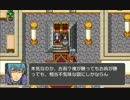 RPGツクールフェス作品 「ラフィーディア戦史・四章」 part1