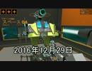 【ゆっくり実況】ロボクラ日記  その6【Robocraft】