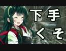 【DARKSOULSⅢ】錬装士ゆかりの暗月奪還作戦 ホスト編