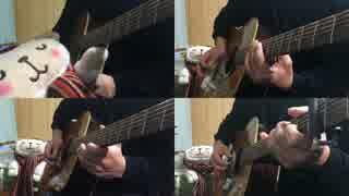 【ギター】 米津玄師/orion Acoustic Arrange.Ver 【多重録音】