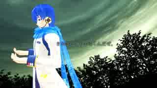 【KAITO V3】Alice【カバー】