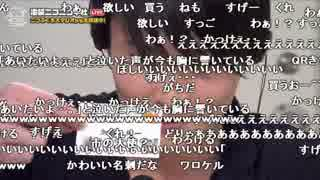 【公式】うんこちゃん『ニコラジ(月)ティロ・フィナーレ加川』1/3