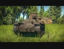 VOICEROID達のWarThunder in 陸RB part001