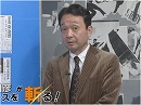 【井上和彦が斬る!#64】ニュースを斬る![桜H29/2/14]