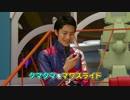 ホモと見る宇宙戦隊キュウレンジャー変身講座.red&green
